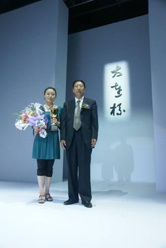 服装学院院长徐子淇代表学院领取最佳组织奖